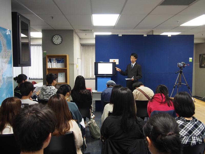 ニュージーランドの学習塾で帰国生受験の説明会
